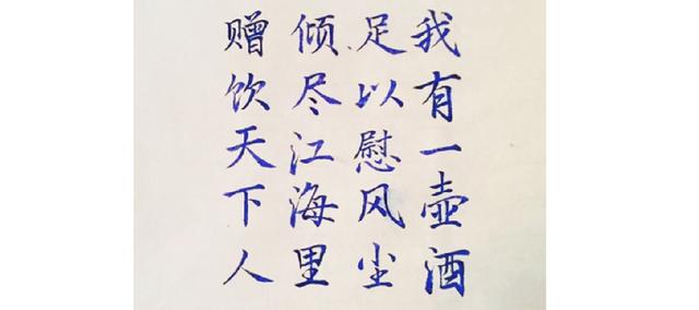 Pelikan墨水试写-07.png
