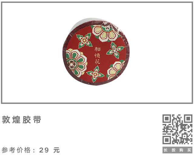 商品图-本子-01.jpg