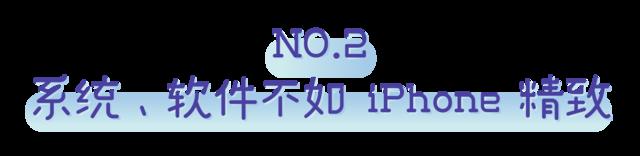 4_画板 1 副本 9.png