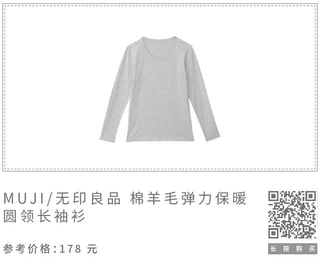 保暖内衣商品图-03.jpg