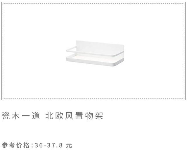 商品图-新20-01.jpg