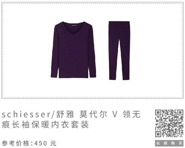 保暖内衣商品图-01.jpg
