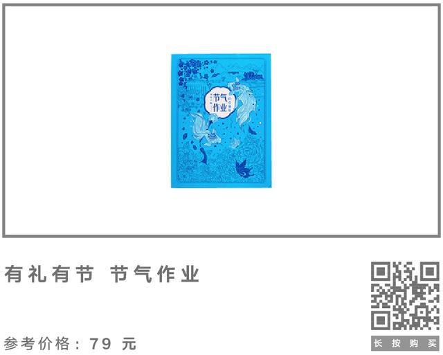 商品图-本子-03.jpg