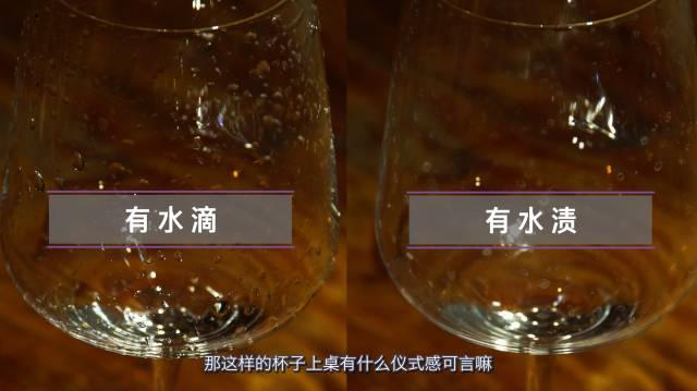 为毛高级酒店里的酒杯那么晶莹剔透,而你家的就不行?