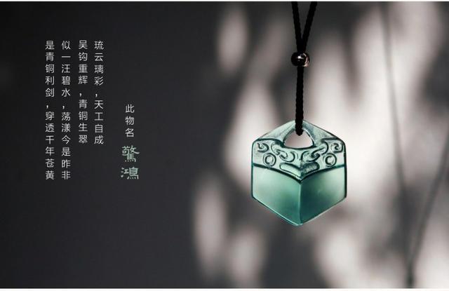 jinghong.jpg