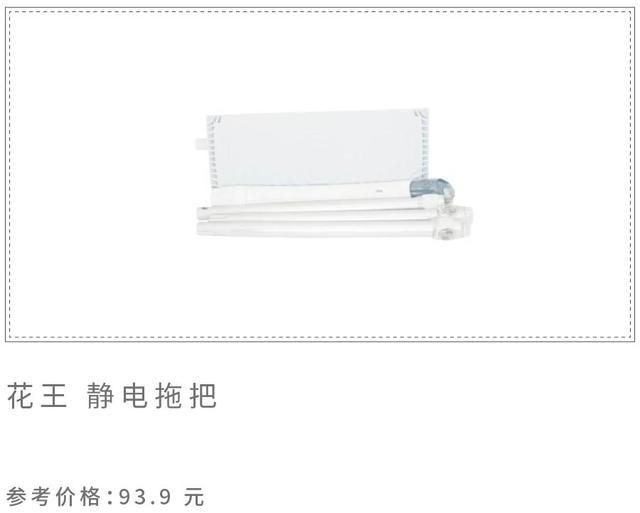 花王 静电拖把-01.jpg