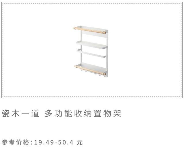 商品图-新19-01.jpg