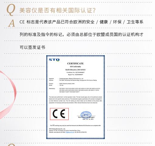 认证1.png