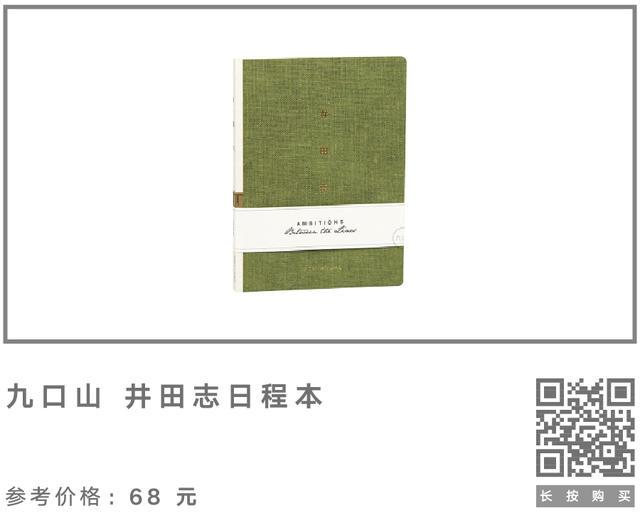 商品图-本子-02.jpg