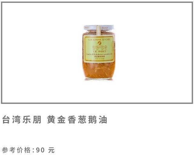 商品图模板-台湾乐朋-01.jpg