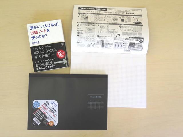 日本本子12.jpg