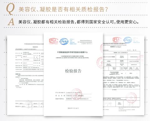 认证2.png