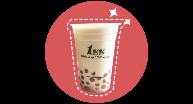 奶茶商品图-13.png