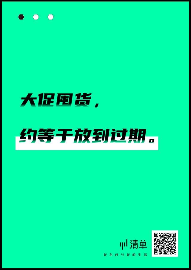 未标题-1_画板 1 副本 2.png