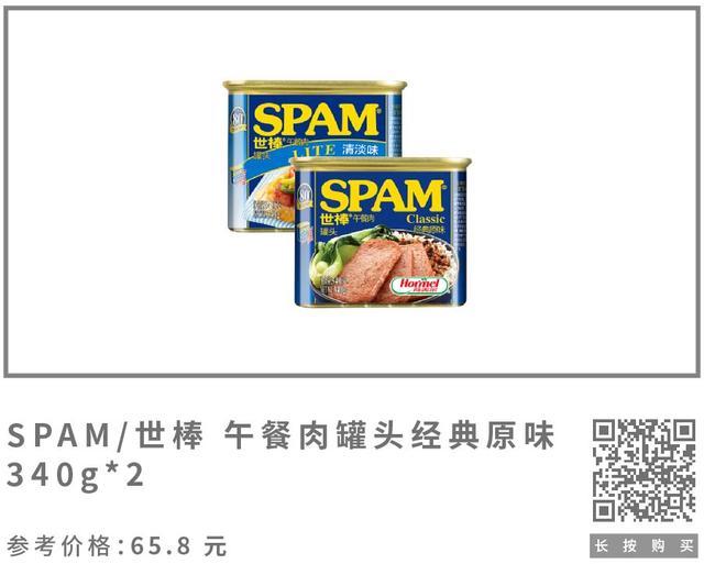 商品图模板-世棒-01.jpg