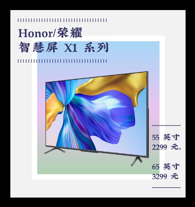 7.13_画板 1 副本 3.png