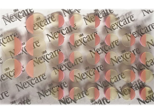Nexcare痘痘贴.png