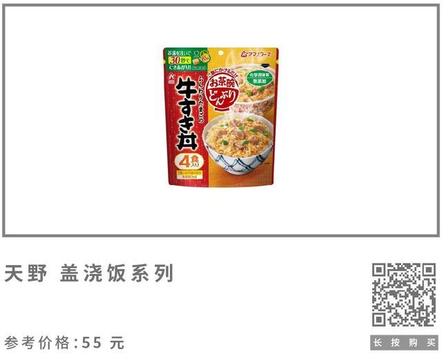 商品图模板-天野-01.jpg