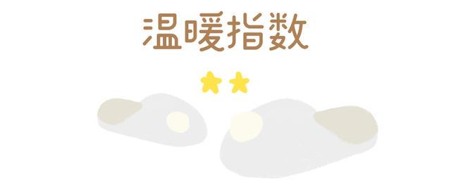 2星.jpg